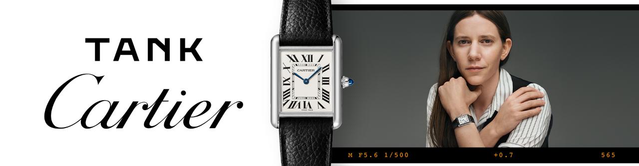 Cartier-desktop